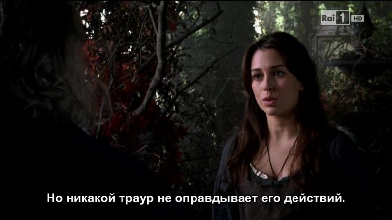 Красавица и чудовище 01 La bella e la bestia 2014 sub