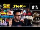 Vezaks L Войны Клонов/Clone Wars - 1 сезон 16,17,22 серии