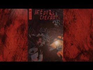 'Джиперс Криперс 4' отменён! Выходит комикс продолжение. Jeepers Creepers