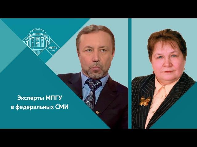 Профессора Г.А. Артамонов и Д.В. Абашева на Радио России о былинах: правда или ложь