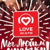 Love Radio Новошахтинск 101.0FM