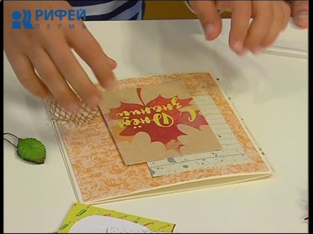 Поздравления днем, как сделать открытку своими руками первокласснику
