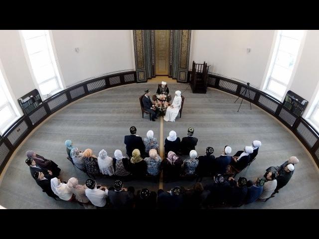Репортажное видео церемонии Никах в мечети Ярдэм г Казань 4 камеры