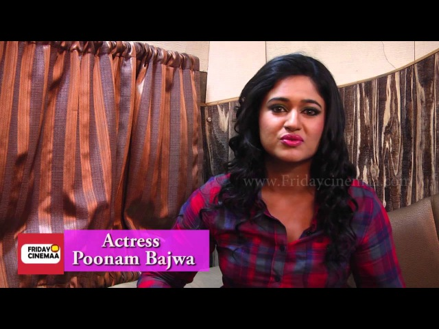 POONAM BAJWA ON ITEM SONG IN VISHAL'S AAMBALA