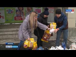 Больше сотни абаканцев сделали пожертвования для приюта бездомных животных. ...