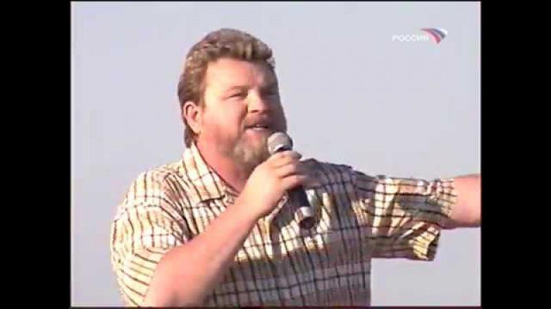 Михаил Евдокимов - На речке на Катуне
