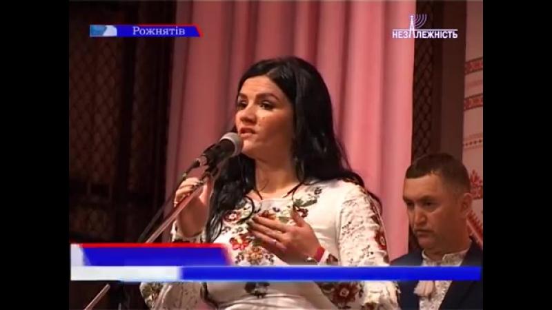 Калуський район передав Рожнятівщині обласну естафету присвячену 75 ій річниці створення УПА
