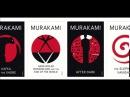 Харуки Мураками - Охота на овец аудиокнига