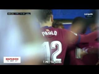 Эйбар 1-0 Валенсия | Инуи