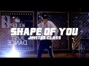 안양댄스학원 Ed Sheeran - Shape of You|Choreography by JINSTAR 레츠댄스 LETZDANCE