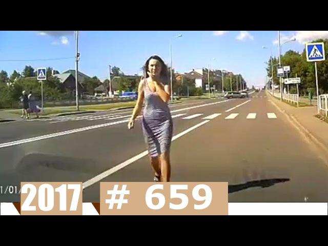 АвтоСтрасть Новая сборка видео с видеорегистратора от канала Авто Страсть Видео №659 Июнь 2017