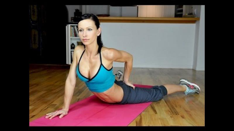Домашний фитнес Комплексные упражнения для стройного тела