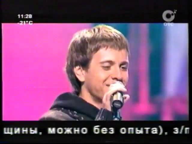 Андрей Губин - Время романтиков (Стопудовый хит, 2004)