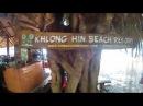 Ко Куд, khlong hin beach - Райский остров