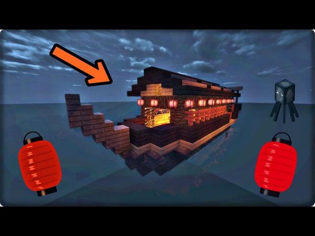 マインクラフト 屋形船を和風建築してみる 屋形船の作り方