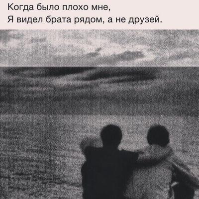 Магомед Алигаджиев