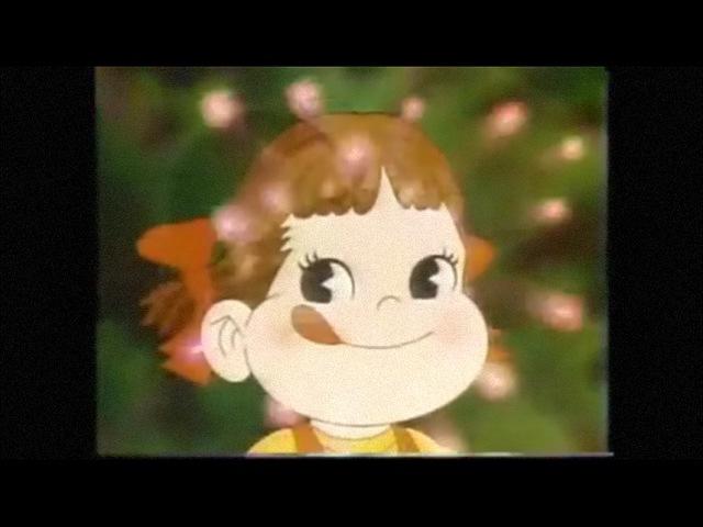 懐かCM 1983年 FUJIYA 不二家 Milky ミルキー ~Nostalgic CM of Japan~