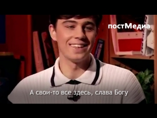 Сергей Бодров. Цитаты