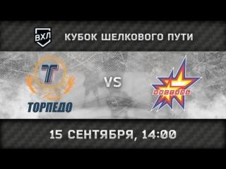 Торпедо Усть-Каменогорск  Ижсталь Ижевск 14:00