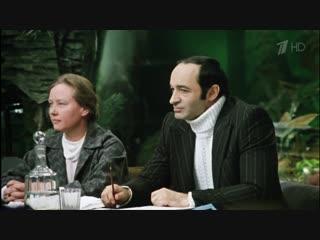 Гараж_(1979)