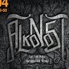 ALKONOST | 22 апреля | Тула, рок-клуб М2