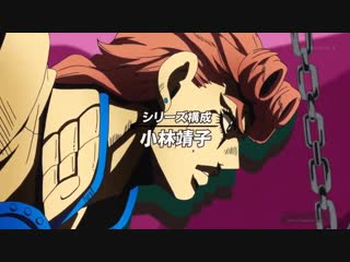 ジョジョの奇妙な冒険 5部 op fighting gold [hd] jojos bizarre adventure part5 op