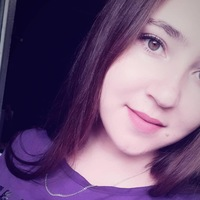 Алена Фирсова
