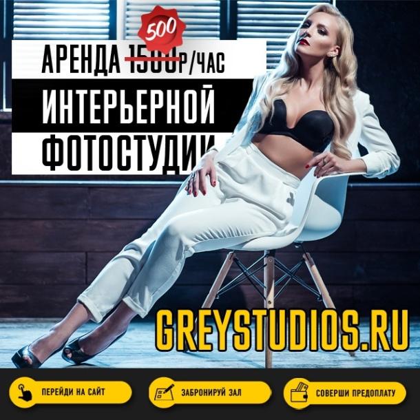 Павел бирюков фотограф как устроиться веб моделью