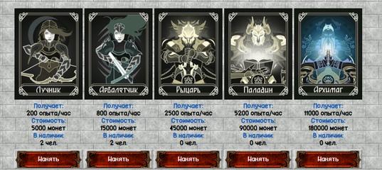 Игры онлайн бесплатно казино