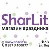 ШАРЛИТ магазин праздника