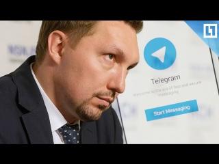 Смогут ли заблокировать Telegram
