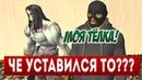 GTA CRMP НАМАЛЬСК РП ЖИЗНЬ БАНДИТА 3 - ГТА КРИМИНАЛЬНАЯ РОССИЯ ПО СЕТИ