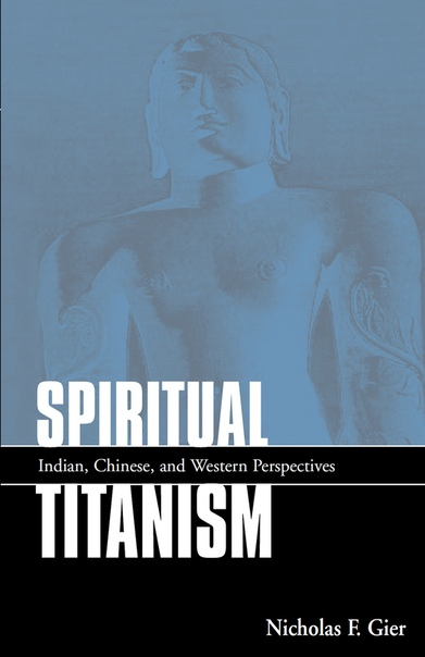 Spiritual Titanism Indian Chinese and Western Perspectives