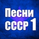 Ансамбль песни и пляски ордена Ленина Московского военного округа - Песня о городах-героях
