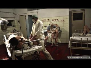 Адовый госпиталь 2  capfull (1080p).mp4