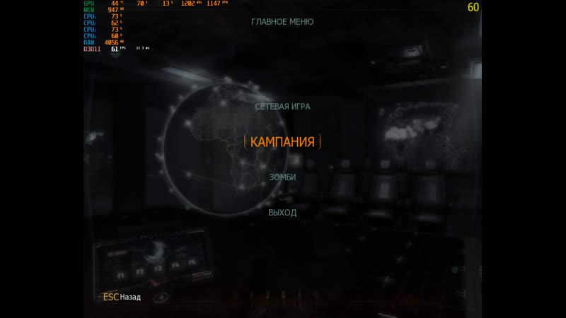 CoD Black Ops 2 Stream №2 (60FPS @ 7100 Bitrate)