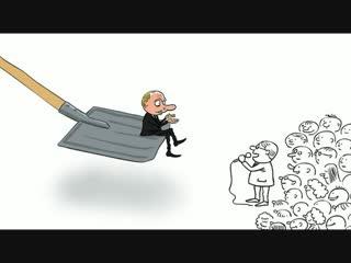 Очередной сеанс гипноза и вранья от президента России