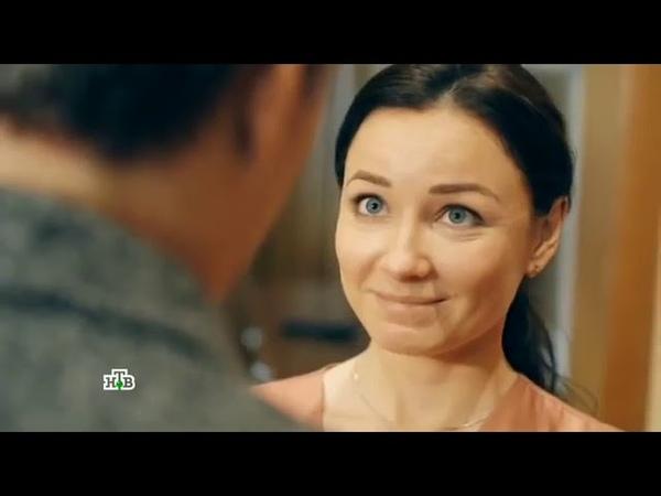 Криминальный фильм Паутина 10 сезон 23 24 серия 2017