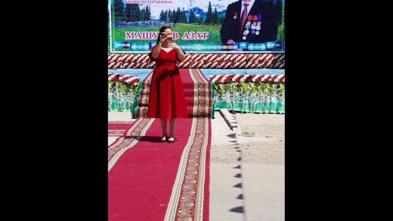 Выступление Снийям Исмаил 21 июля в Жаркенте