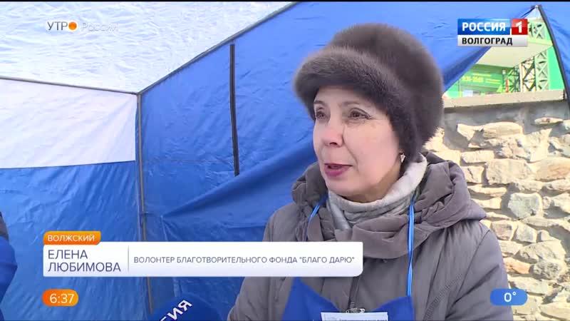 Вести - Волгоград снял сюжет о нашем Благотворительном фонде Благо Дарю, г. Волжский