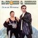 Радио Шория (ПлагиАвтор) - Ди-Бронкс и Натали - Балалайка