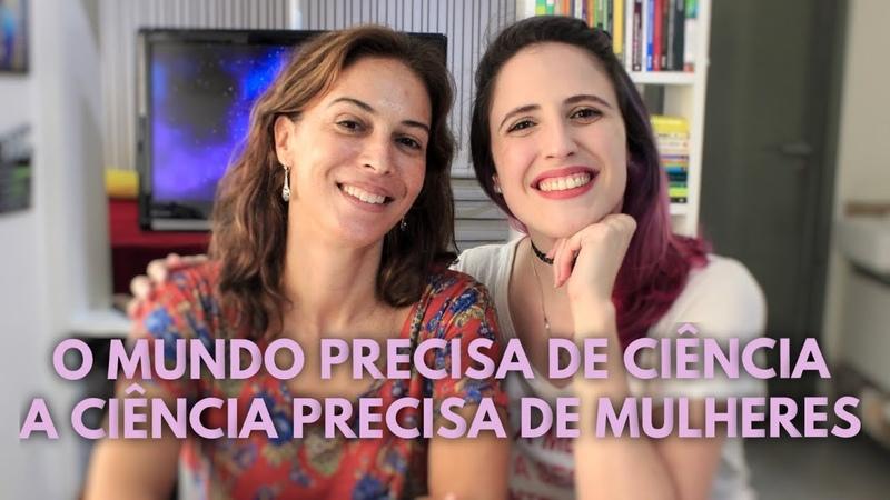 ESSE VÍDEO NÃO É SOBRE O BURACO NEGRO ft. Paula Veloso | A Matemaníaca