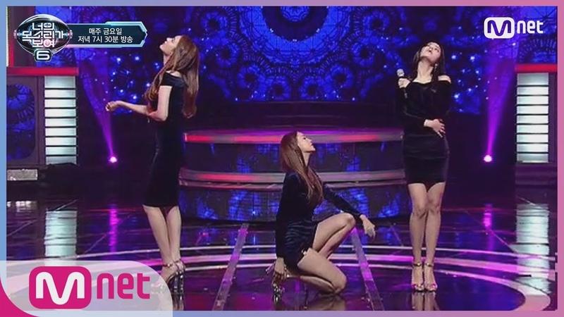 [ENG sub] I can see your voice 6 [2회] 케이윌 너-어↗ 우리가 음치라구? '나혼자' (feat.소유) 190125 EP.2