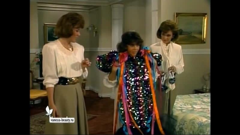 Дульсина и Кандида предлагают Розе ослепительный наряд