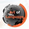 «Art of Language» Студия английского языка