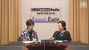 Howon de W24 Melodías de Corea 3