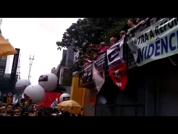 Intervenção do companheiro Antônio Carlos, no ato do dia 15 maio na Avenida Paulista