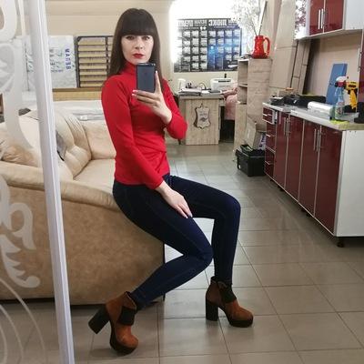 Валерия Рощупкина
