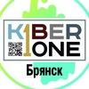 KIBERone Брянск