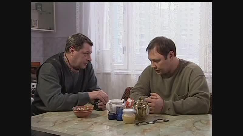2001 Гражданин начальник 13 серия
